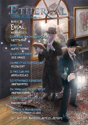 Etherval_18_Enigma